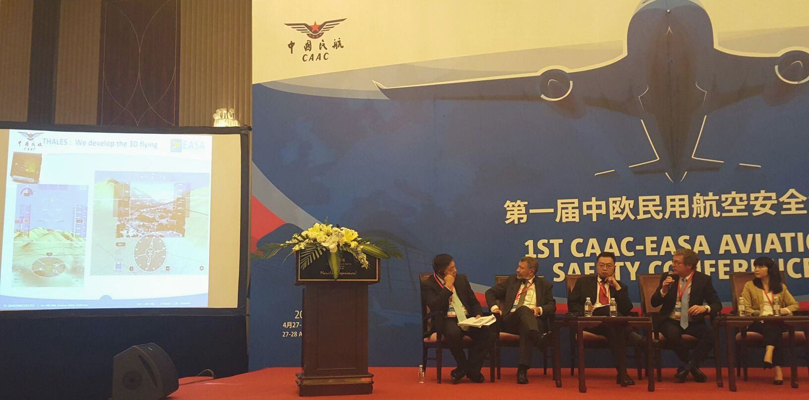 CAAC and EASA promote international aviation safety