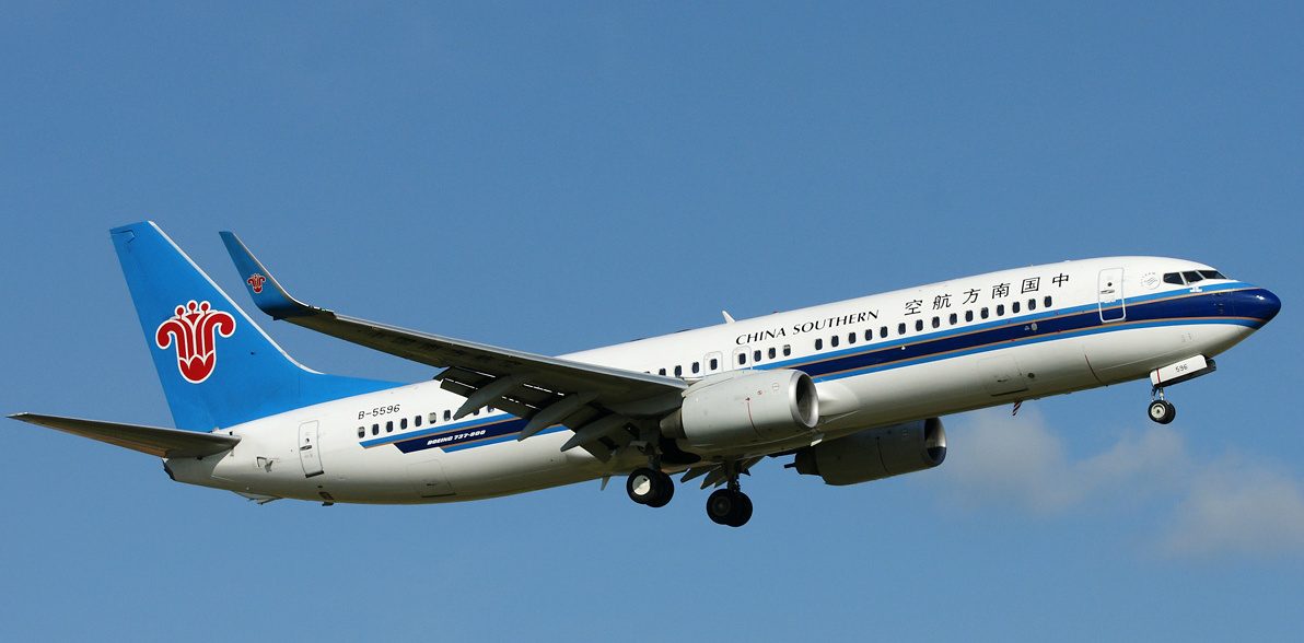 Thales strengthens its ties with China Southern Airlines