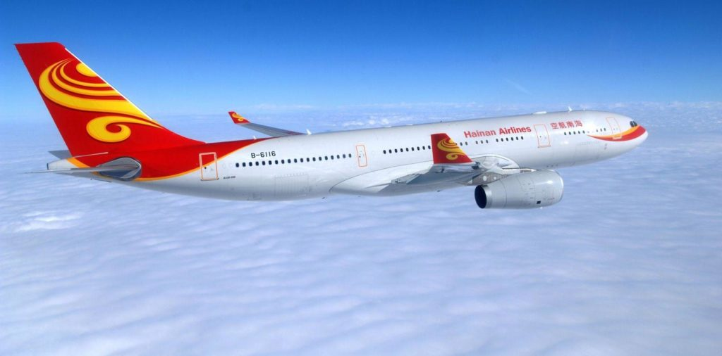 AVANT on board Hainan Airlines